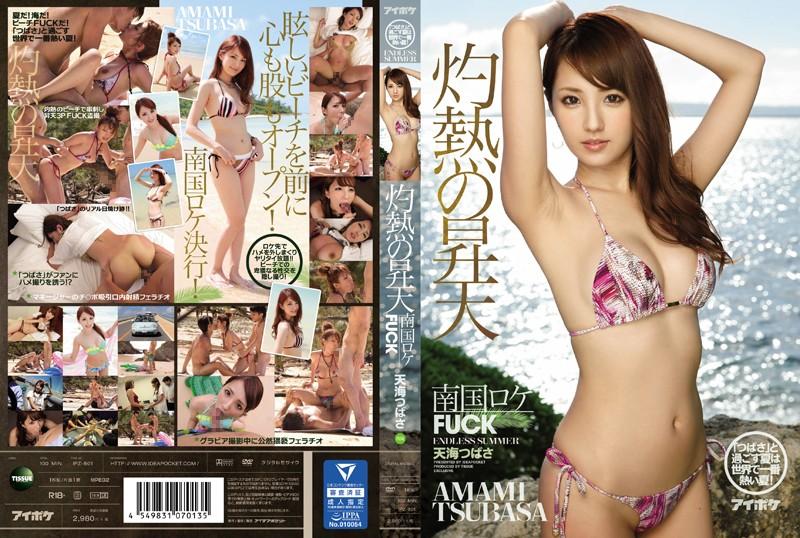 image http://scanlover.com/assets/images/965-MpjUYc5nrTvXUJ79.jpeg