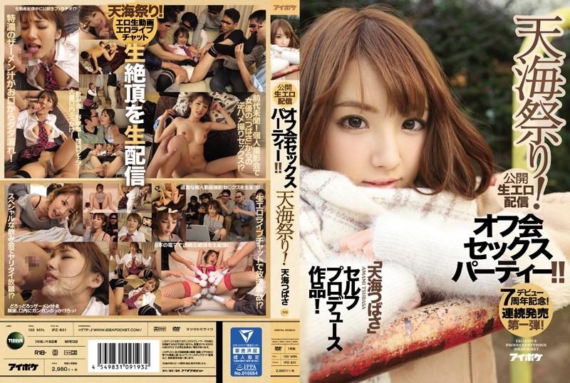 image http://scanlover.com/assets/images/965-TlS9AsmShfxHa8fc.jpeg