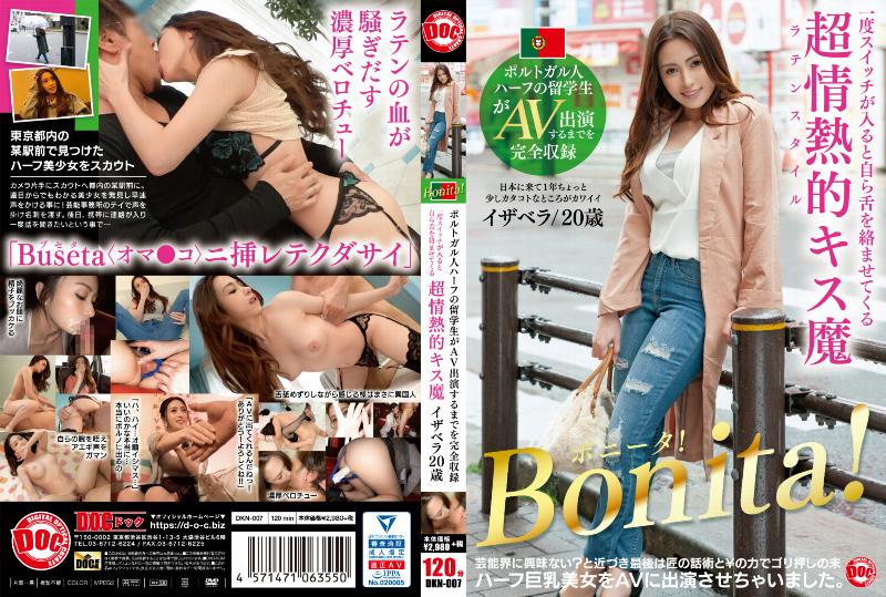 image http://scanlover.com/assets/images/9835-K70woRtJPcHvjFGd.jpeg