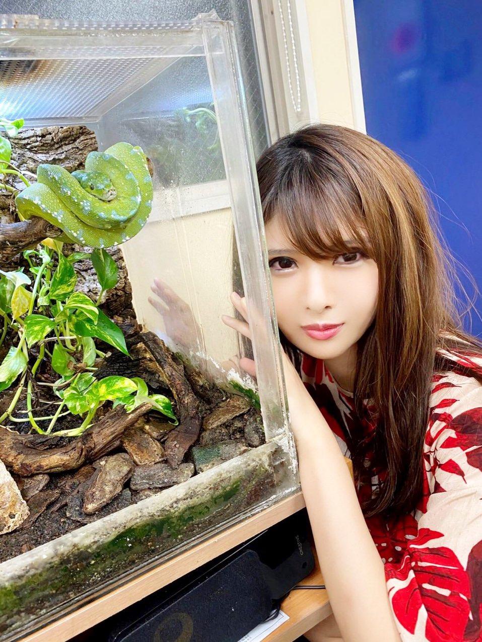 [Fitch] Miyabi Midorikawa 緑川みやび - ScanLover 2.0 - Discuss JAV & Asian Beauties!