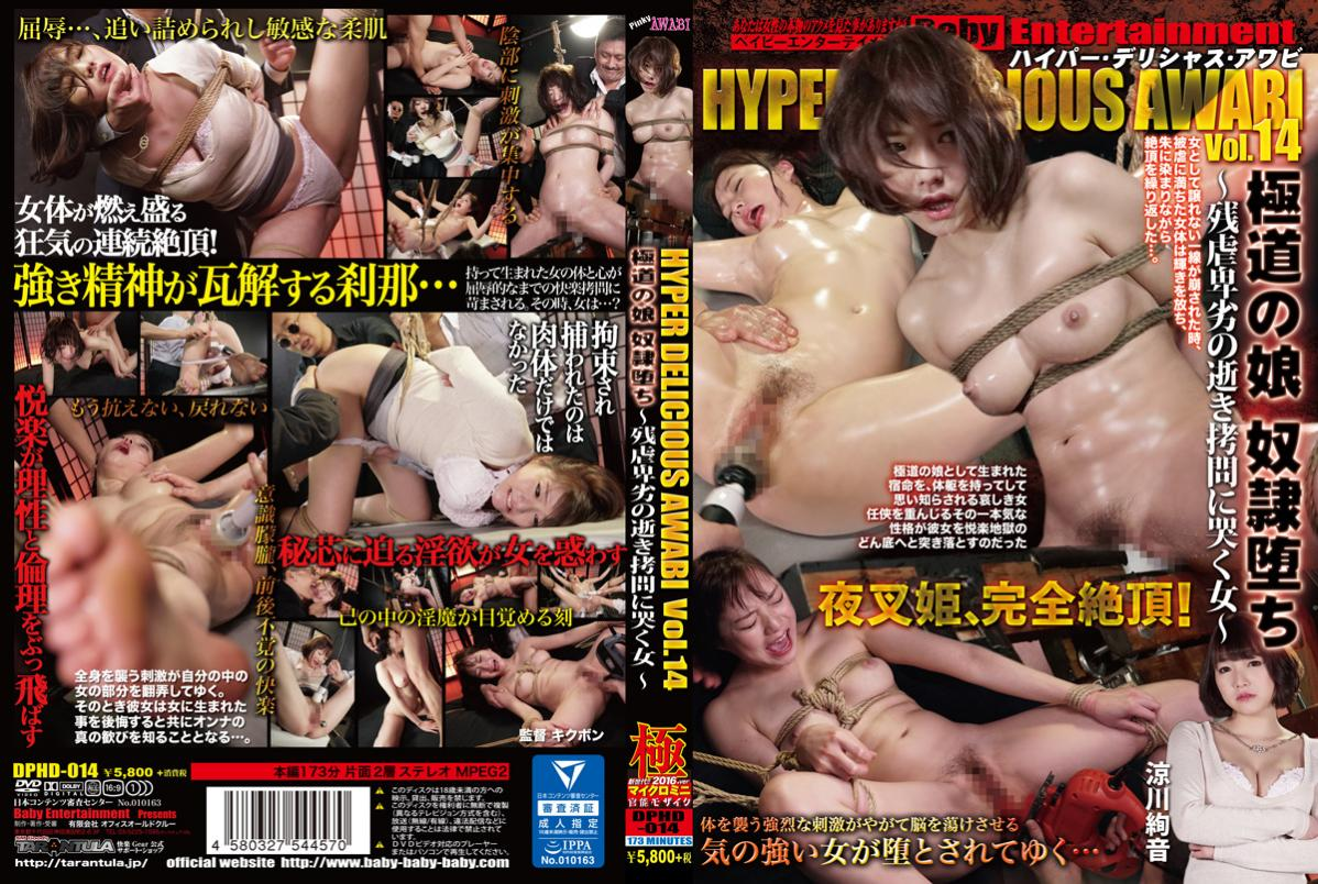 Akbs-001 Porn new jav video releases (all genres) - scanlover 2.0